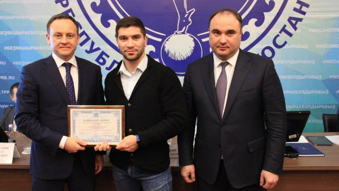 Membership in the chamber of commerce and industry of the republic of Bashkortostan