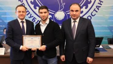 Членство в торгово-промышленной палате республики Башкортостан