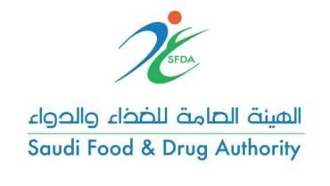 Контроль за продуктами и лекарствами Саудовской Аравии