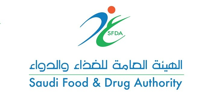 The control over products and medicines of Saudi Arabia
